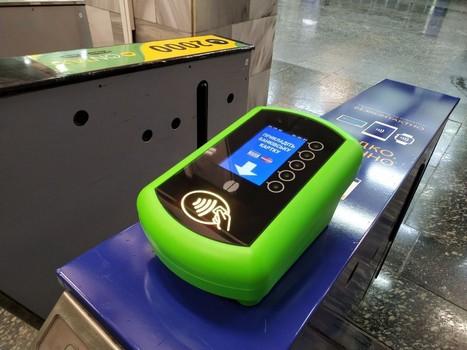 Новая система оплаты проезда в харьковском метро: количество аппаратов увеличится