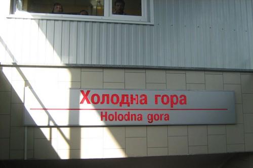 В Харькове мужчина умер на глазах у десятков горожан (фото)