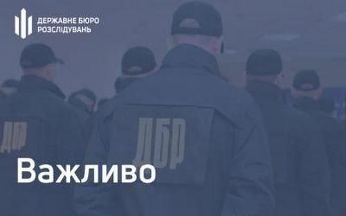 Авиакатастрофа под Харьковом: правоохранители обратились к людям, которые снимали события на телефоны