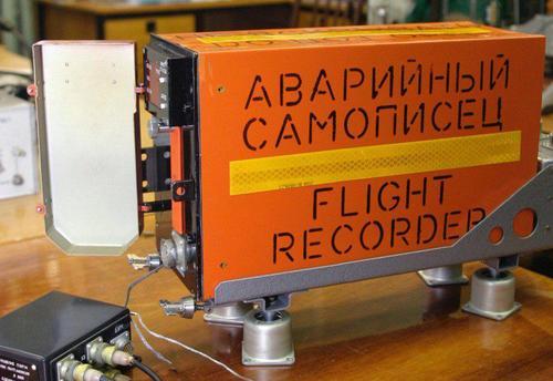 Авиакатастрофа под Харьковом: хронология событий