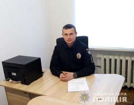 На Харьковщине теща пожаловалась на зятя в полицию (фото)