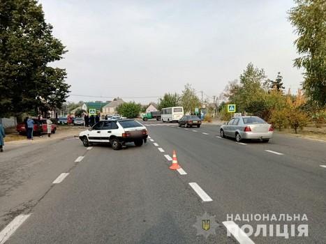 В Харькове просят откликнуться людей, которые стали свидетелями гибели женщины (фото)