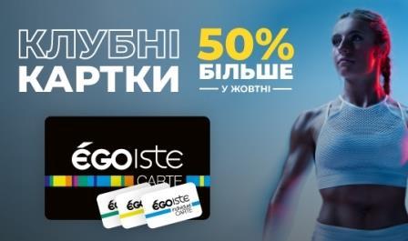 Харьковчанам предоставили в два раза больше услуг за ту же цену