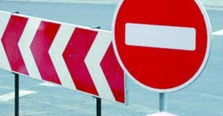 Две харьковские улицы перекрыли на месяц