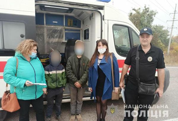 Дети прошли двести километров, чтобы увидеть маму. Братьев нашли на Харьковщине (фото)