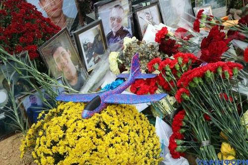 Озвучены окончательные причины авиакатастрофы под Харьковом