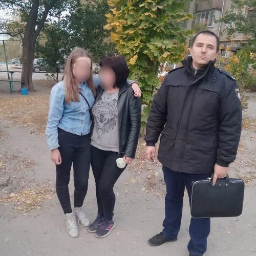 Харьковская школьница попала в  неприятности из-за любви