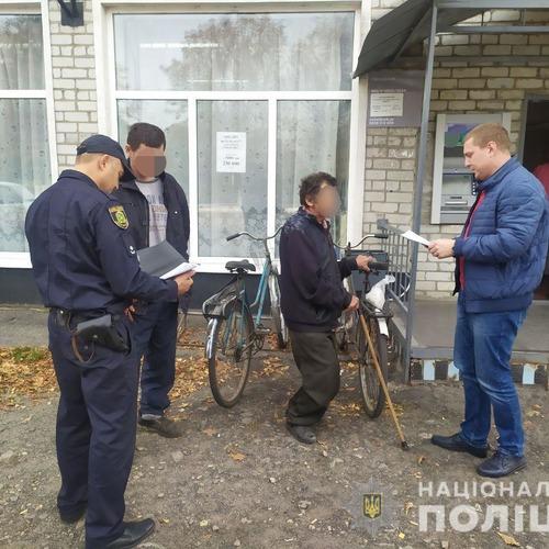 https://gx.net.ua/news_images/1602416516.jpg