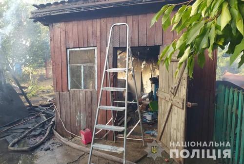 https://gx.net.ua/news_images/1602580257.jpg