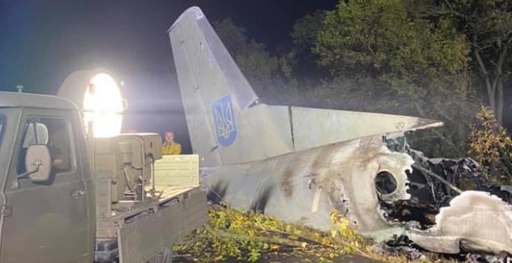 Крушение самолета под Харьковом: когда семьи погибших получат первые выплаты