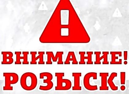 На Харьковщине разыскивают вора, подавшегося в бега (фото)