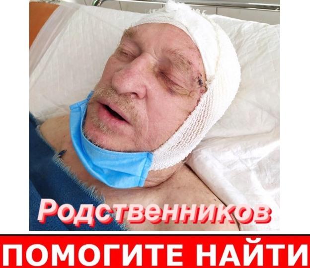 Нашли в холле без сознания. Харьковчане разыскивают родню пенсионера