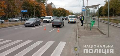 В Харькове на пешеходном переходе сбили двух детей