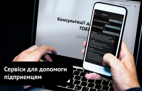 В Харькове запустили новый сервис для горожан