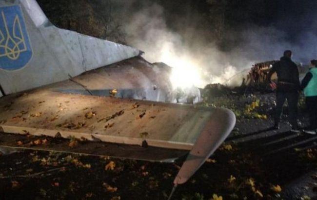 Крушение самолета под Харьковом: генпрокурор Украины рассказала, как продвигается расследование