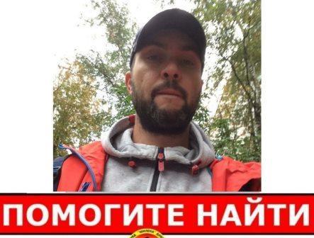 Харьковчанин уехал по делам в другой город и исчез