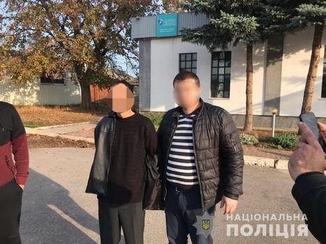 https://gx.net.ua/news_images/1603719776.jpg