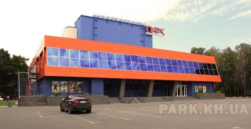 В Харькове закрыли известный кинотеатр
