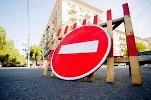 В центре Харькова из-за газопровода закрыли проезжую часть