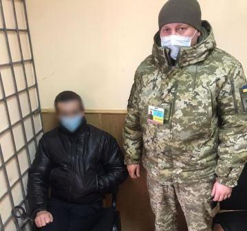 На Харьковщину приехал учитель, которого разыскивают за серьезное преступление