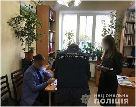 На Харьковщине сотрудница горсовета попала впросак из-за помощи бывшим коллегам (фото)