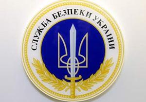Харьковские силовики открыли секретный чат для граждан