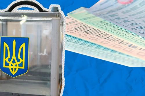 Назван первый победитель в кресло мэра на Харьковщине. Информация ЦИК