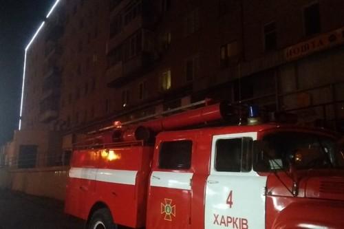 ЧП в харьковской высотке: спасатели примчались на помощь (фото)