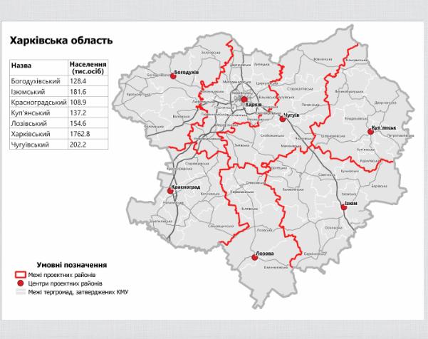Укрупнение районов: на местах ждут от депутатов закона