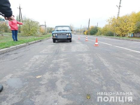 На Харьковщине молодой человек сам на себя заявил в полицию (фото)