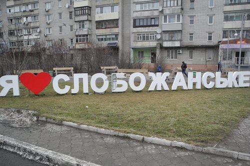 https://gx.net.ua/news_images/1604569713.jpg