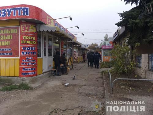 Случайная встреча обернулась жителю Харькова серьезной операцией (фото)