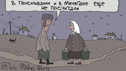 Если победит Джо Байден. Что это значит для Украины