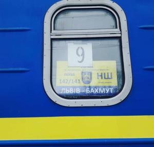 Через Харьков снова поедет ранее отмененный скорый поезд