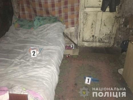 Прошел несколько метров и потерял сознание. Чем обернулась для жителя Харьковщины встреча с сестрой