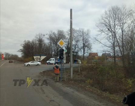 В Харькове на опасном перекрестке установили светофор (фото)