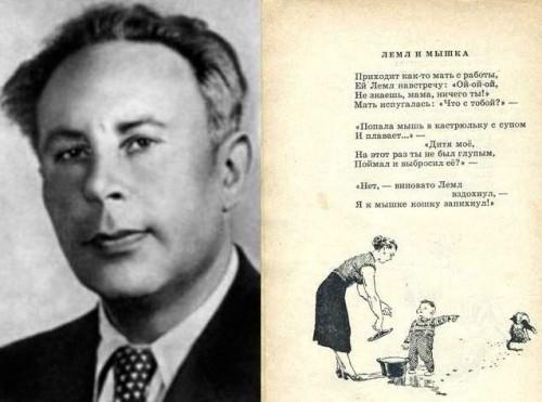 11 ноября в истории Харькова: родился известный детский писатель