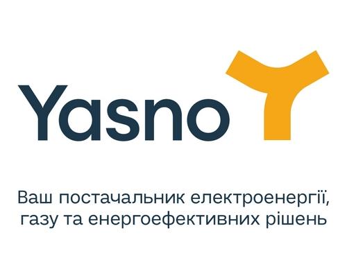 Предприниматели Харьковской области могут приобрести электроэнергию в YASNO на специальных условиях