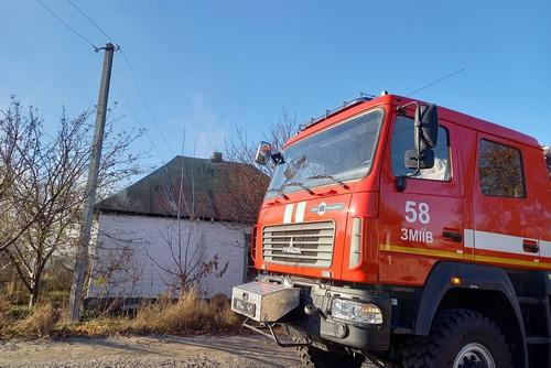 На Харьковщине несколько семей лишились имущества из-за пожара (фото)
