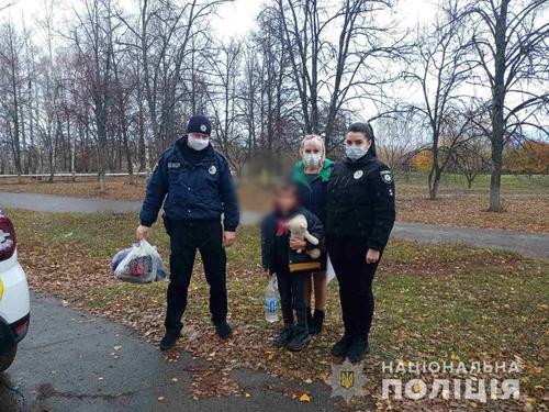 Дома оскорбляли и ругали. Под Харьковом ребенок сбежал от родных на улицу (фото)
