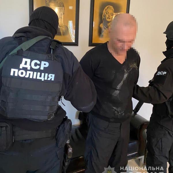 https://gx.net.ua/news_images/1605199875.jpg