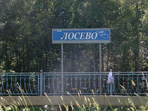 ЮЖД запустила новые маршруты по Харьковской области. Когда ждать электрички
