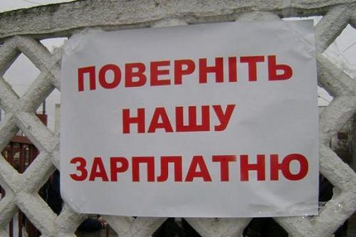 На Харьковщине проинспектируют предприятия, где не платят зарплату