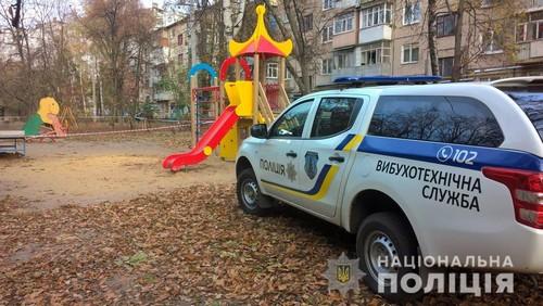 Взрыв в Харькове: в полиции озвучили подробности (фото)