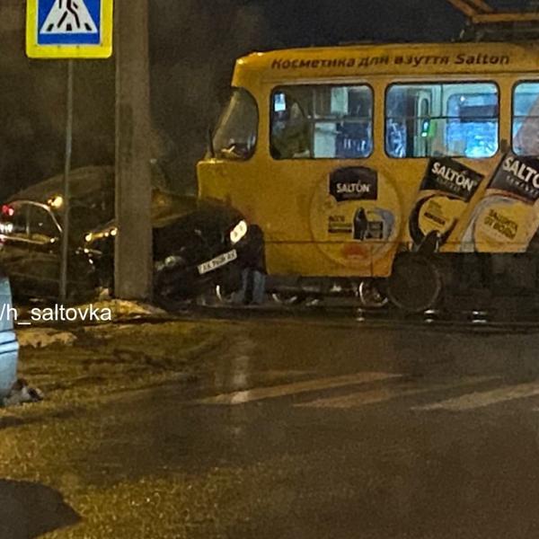 В Харькове трамвай припечатал автомобиль (фото)