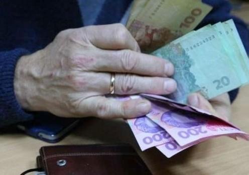 Карантин на Харьковщине: пенсионеру придется отдать крупную сумму