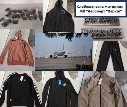 https://gx.net.ua/news_images/1606300996.jpg