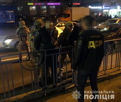 https://gx.net.ua/news_images/1606312839.jpg