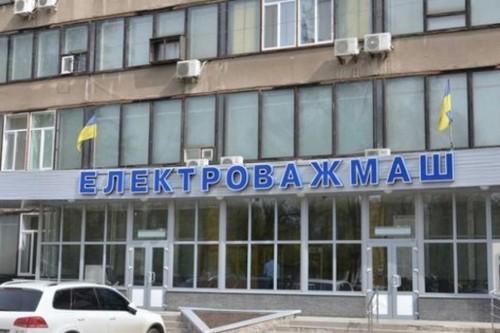 https://gx.net.ua/news_images/1606411699.jpg