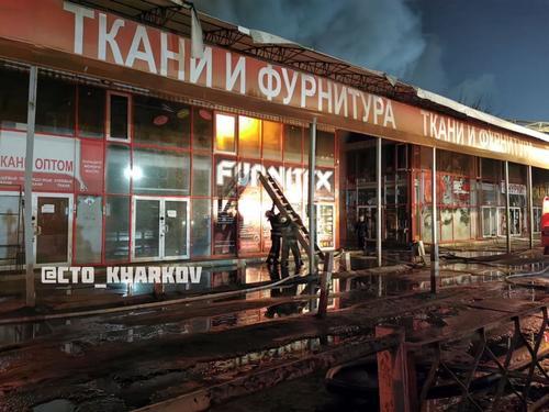"""На """"Барабашово"""" произошел крупный пожар (видео, фото, дополнено)"""